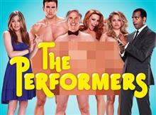 Adult Films on the Broadway Stage