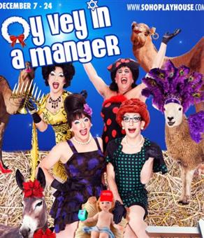 The Kinsey Sicks: Oy Vey In A Manger