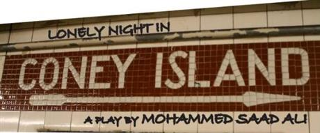 A Lonely Night In Coney Island