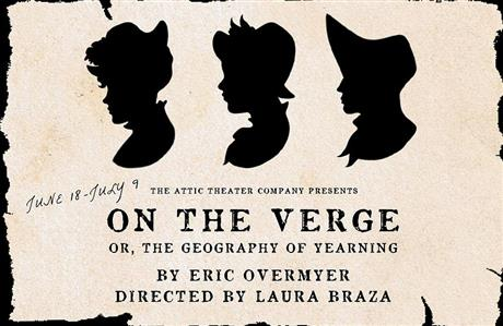 On The Verge (Or The Geography Of Yearning)