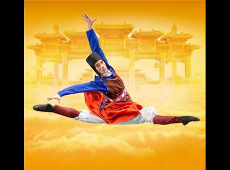 Shen Yun Performing Arts 2019