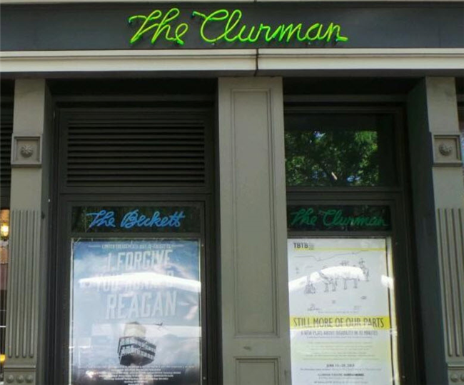 Clurman Theatre